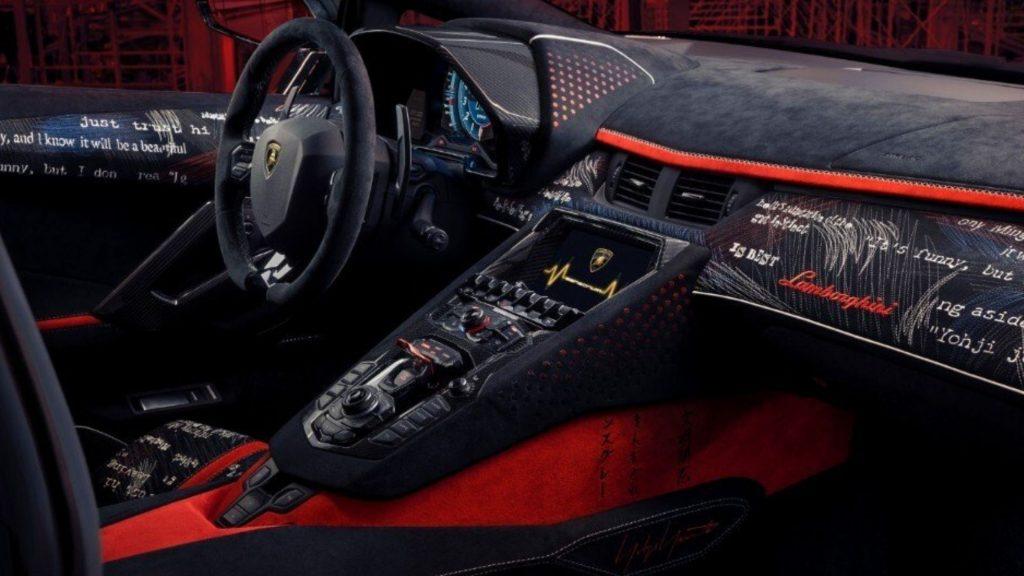 Lamborghini Aventador S Customized